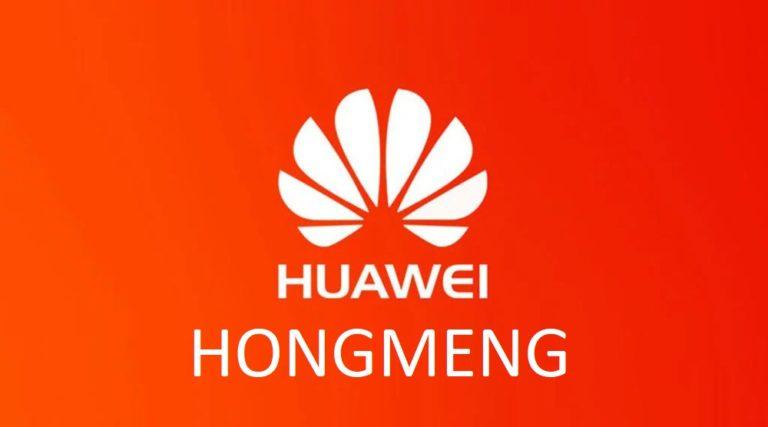 HUAWEI OS 9 টি দেশে তাদের ট্রেডমার্ক ফাইল করেছে