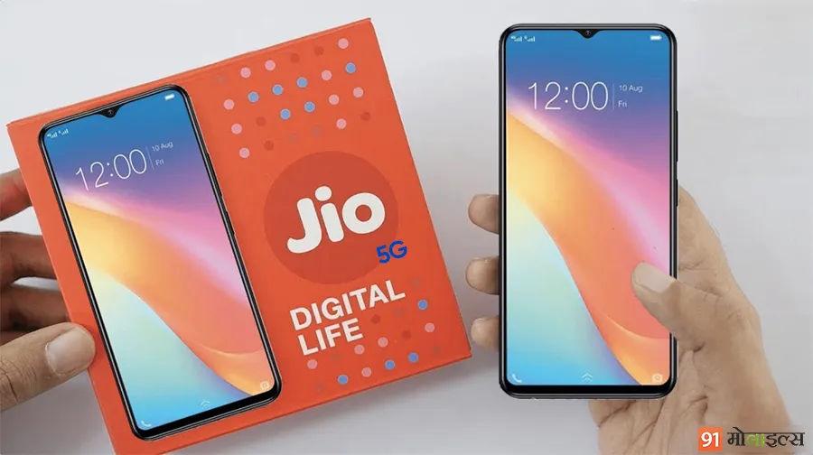 চাইনিজ ব্র্যান্ডকে জব্দ করতে আম্বানির পরিকল্পনা, মাত্র 4000 টাকা দামে লঞ্চ হবে Jio Android Smartphone,