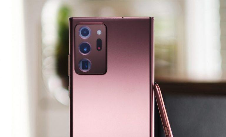 Exynos 2100 শক্তিশালী প্রসেসর থাকবে Samsung Galaxy S21+ ফোনে