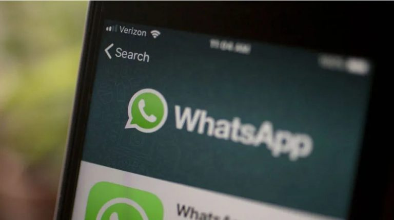 WhatsApp এ শীঘ্রই আসছে সুন্দর ফিচার